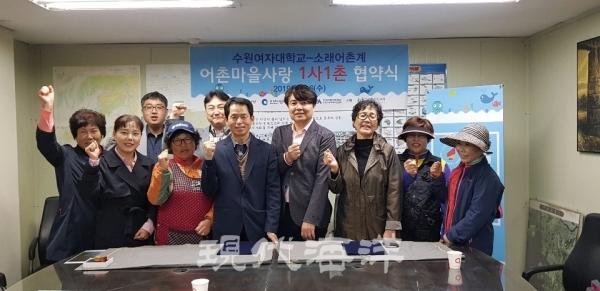 인천어촌특화지원센터 - 어촌사업도 데이터기반 시대
